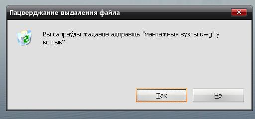 http://ttk-stn.narod.ru/3.png