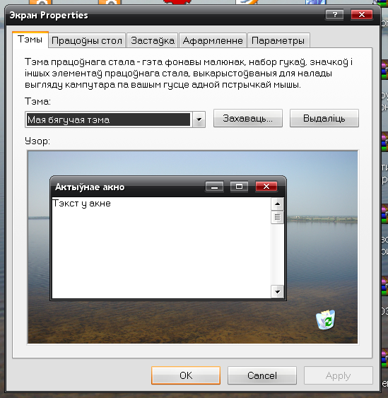 http://ttk-stn.narod.ru/mui.png