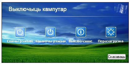 http://ttk-stn.narod.ru/mui2.png